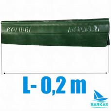 Лик-трос (рельс) KOLIBRI 0,2м