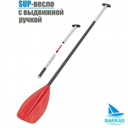 SUP весло KOLIBRI | с выдвижной ручкой