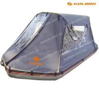 Тент-палатка KOLIBRI для лодок КМ-330, КМ-330D